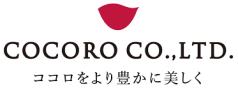 Cocoro株式会社