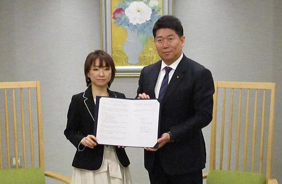 川崎市ひとり親支援包括連携協定