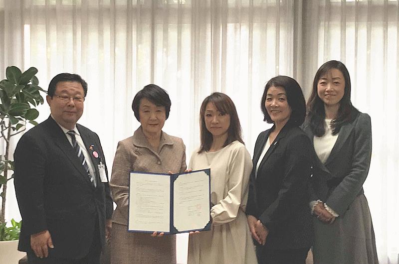横浜市ひとり親家庭を応援する連携協定